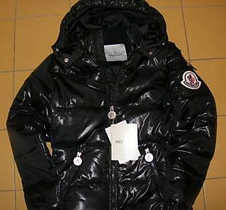 giacca moncler uomo prezzo