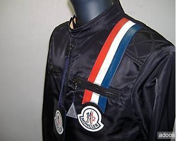 giacca estiva moncler